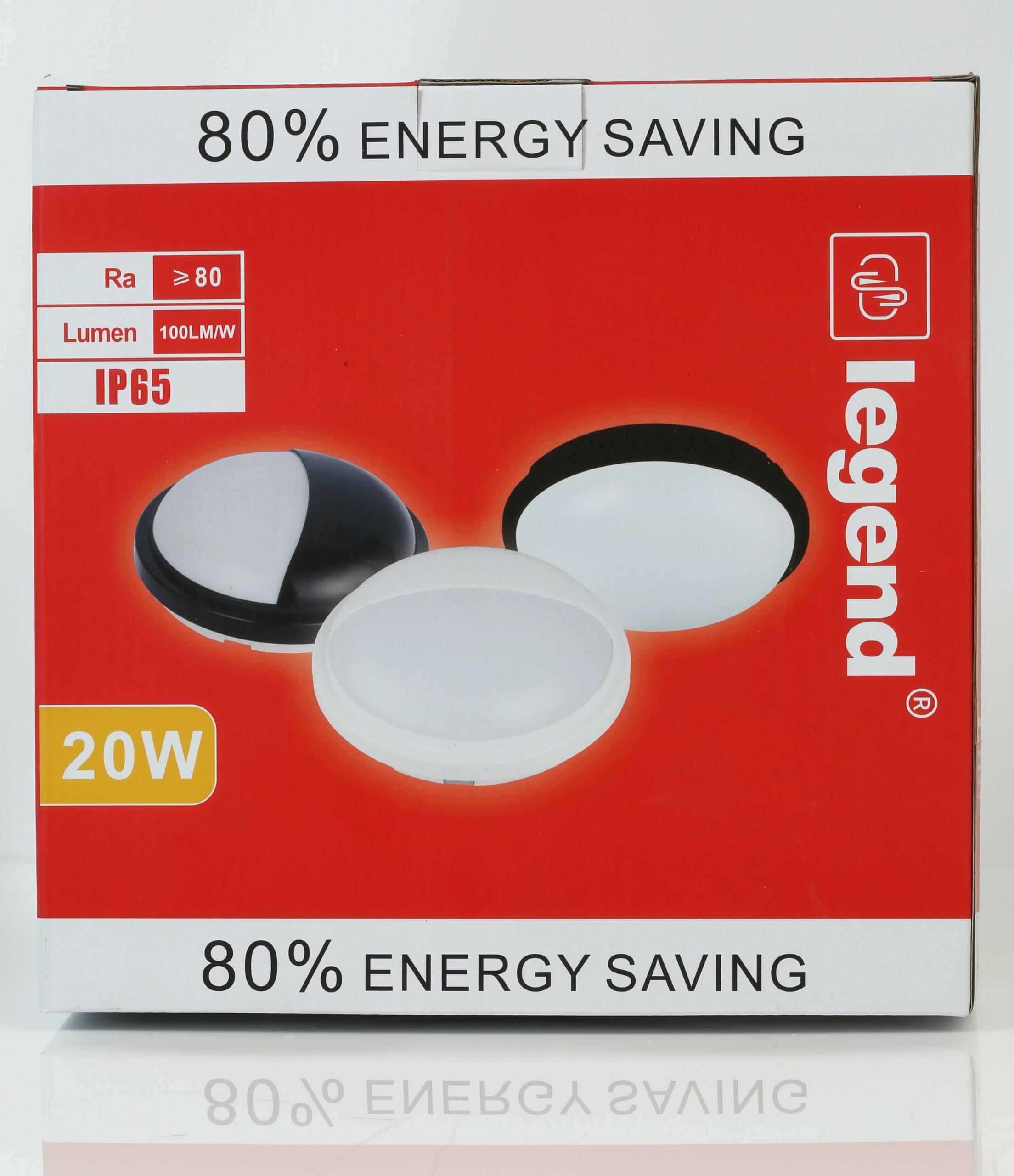 20W LED OUTDOOR BULKHEAD WATERPROOF - 7824-BK